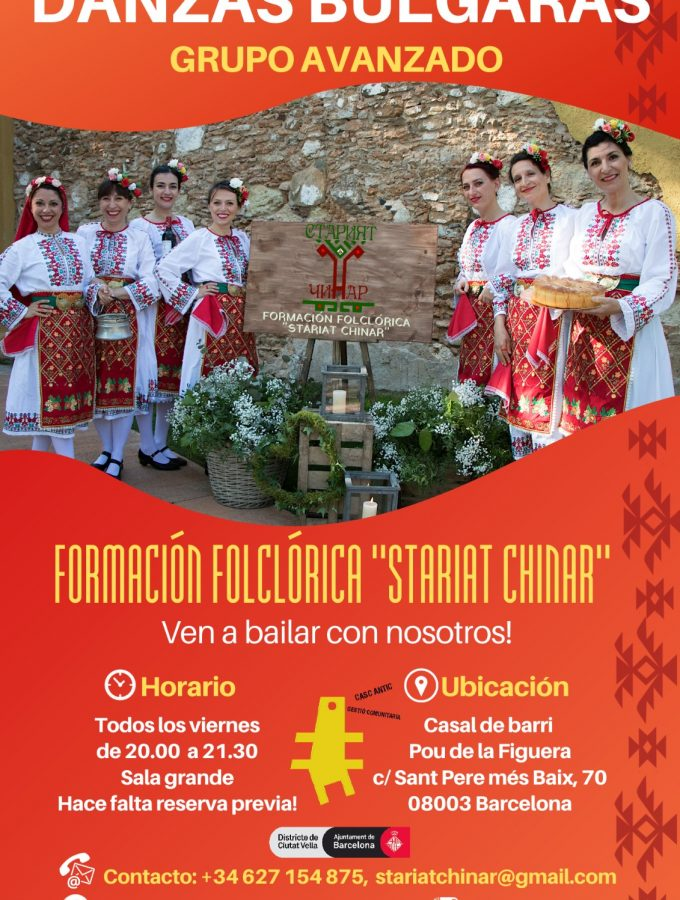 Balls Búlgars
